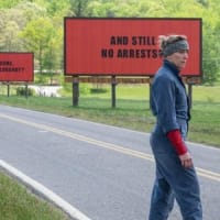 スリー・ビルボード(2017)**THREE BILLBOARDS OUTSIDE EBBING, MISSOURI