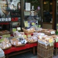 GW東京箱根-3 人形町