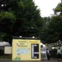川柳しま専科 19/7/9(火)~熱燗を探し彷徨うビアガーデン~