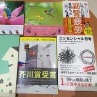 読み人交差点 8月11日開催レポート