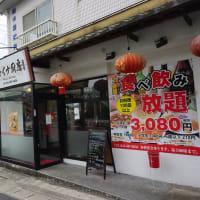 チャイナ厨房@天台 「千里香」跡地に安くてボリューム満点のお店が登場!