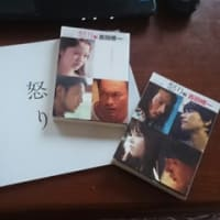 怒り(映画)