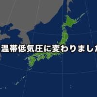 "【nhk news web】    9月23日11:29分、""""台風17号は温帯低気圧に 北日本など広い範囲で警戒を"""""