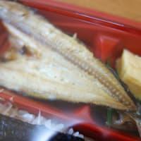 キッチンオリジン  北海道産真ほっけの塩焼きのり弁当。