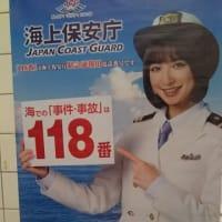 ホーリー釣行記(441-04)