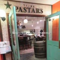 【赤坂見附】 グラスワインのネーミングが楽し♪もちもち生パスタ旨しの「 ワイン食堂パスターズ」