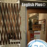 レッスンは英語オンリーでもついていける?English Plus 2020年2月のEnglish Only Weekのお知らせ(日本語編)