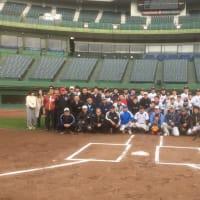 野球部創部90周年記念イベント