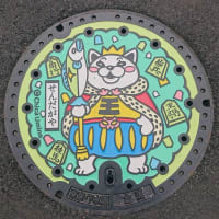 マンホール(渋谷区)