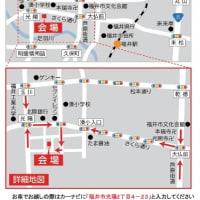 リフォーム 福井 平屋MHフリー開放イベント
