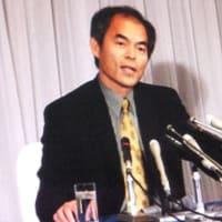 2014年 ノーベル物理学賞 受賞  中村修二・教授に関する、誰も知らない、驚きの兄弟秘話<前篇>
