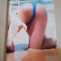特に熱烈なファンでもないけど深キョンの写真集を買いました。