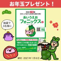 ㊗️新刊お年玉企画🎍