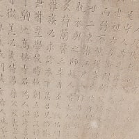 137 文京区の石碑-25-駒込土物店縁起(本駒込1-6-16 天栄寺)