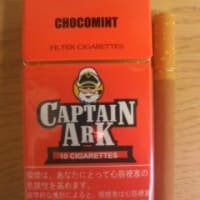 CAPTAIN ARK RED CHOCOMINT