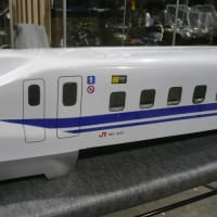 新幹線 N700A ワイパー完成