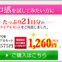 磯野貴理子さん愛用のマイルドピーリングゲルがテレビ朝日・若大将のゆうゆう散歩でオンエア!