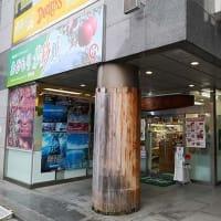 あおもり北彩館(富士見)の「いかめんち」