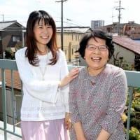 恩師との交流が朝日新聞に掲載されました。