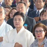 """これぞ韓国の「反日種族主義」の""""病""""か。異色研究者らが喝破した""""隣国の歪曲""""と新たな「革命的動き」"""