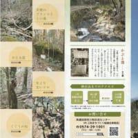 納古山、三和から登ってみませんか?
