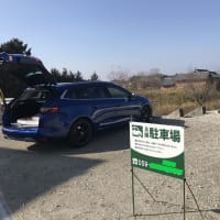 iwao's 月極駐車場