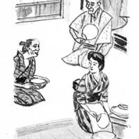 日本近代文学の森へ (192) 志賀直哉『暗夜行路』 79  ポクリポクリと歩きたい   「後篇第三  一」 その2