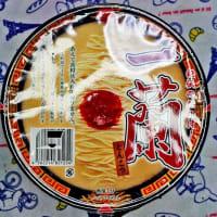 一蘭 新発売!一蘭とんこつカップラーメン2月15日発売・・・490円