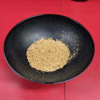 中山 ラーメン二郎 冷たい汁なし魚粉
