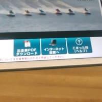 🚤博徒が行く!! GⅢ スカパー・ブロードキャスティング杯/ファイナル 6目 in 戸田競艇 参戦 №      722