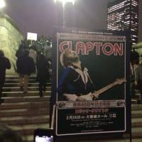 大阪城ホールなう…
