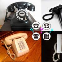 電話アイコンってどんなかたち?