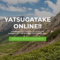 八ヶ岳マウンテンミーティング(オンライン)開催のお知らせ
