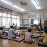 クリーン作戦in古川&DP講習会in新溝