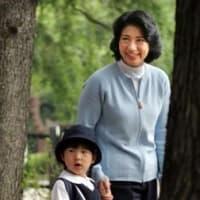 日本一運のいい女ー雅子皇后の肖像48