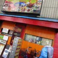 【高円寺のグルメ】MILAN(ミラン) 東高円寺店〔2021-10-15〕 ~ランチEセット(ミランスペシャルセット)・30辛~