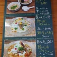 19243 麺や福座@金沢 7月19日 鱧仕込み風景の紹介あり!未食のコレが食べたくて仕事が手につきませんでしたw!「ニボトンつけ麺」