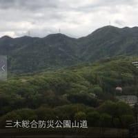 三木総合防災公園の山地の動画です