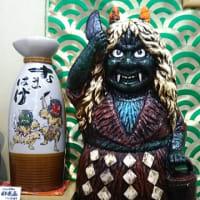 ホーリー釣行記(437-04)