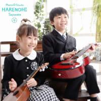 4/7 撮り放題・兄弟姉妹一緒でも同料金!! 札幌写真館ハレノヒ
