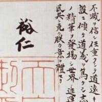 八月十五日・・・日本が戦争に敗れた日・・・非命ニ斃レタル者及其ノ遺族ニ想ヲ致セハ