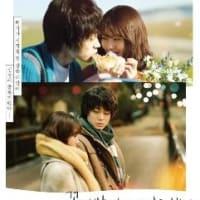 韓国内の映画の興行成績 [7月16日(金)~7月18日(日)]と人気順位 ▶ロングヒットの「花束みたいな恋をした」、韓国でも公開 -感触は「わりと良い」(?)