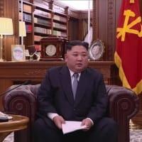 金委員長「完全な非核化・トランプ大統領との会談」への強い意志示す
