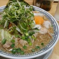 丸源 野菜肉そば@上田市