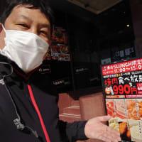 MTBサイクリングの昼飯は【赤から函南店1580円食べ放題】でした。