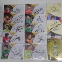 6月23日(日)サッカーカード開封会のお知らせ。再掲載