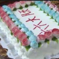 プーチンが習近平の66歳誕生日に贈ったアイスクリームバースデーケーキ