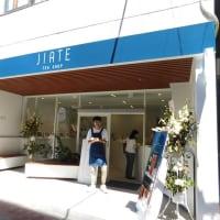 露天の八百屋(雑貨店)だった店舗スペース(南門シルクロード)が、モダンなTEA SHOPになっていた。