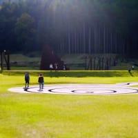 芸術とたわむれて・・・室生山上公園 芸術の森