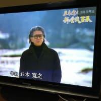 「新金沢小景」おめでとうございます。